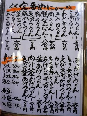 20160330-花鳥風月庵-040-S