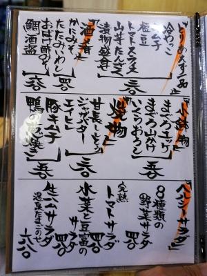 20160330-花鳥風月庵-041-S