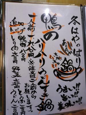 20160330-花鳥風月庵-043-S