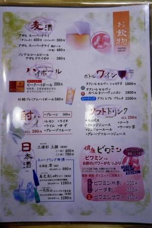 20160330-花鳥風月庵-044-S