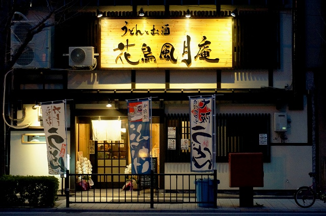 20160330-花鳥風月庵-047-S