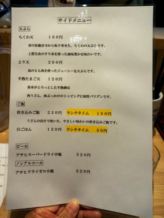 20160405-麦福-99-002-S