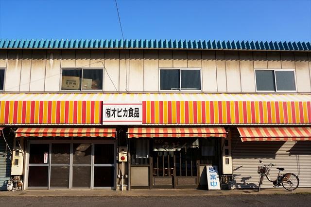 160420-オビカ食品-0002-S