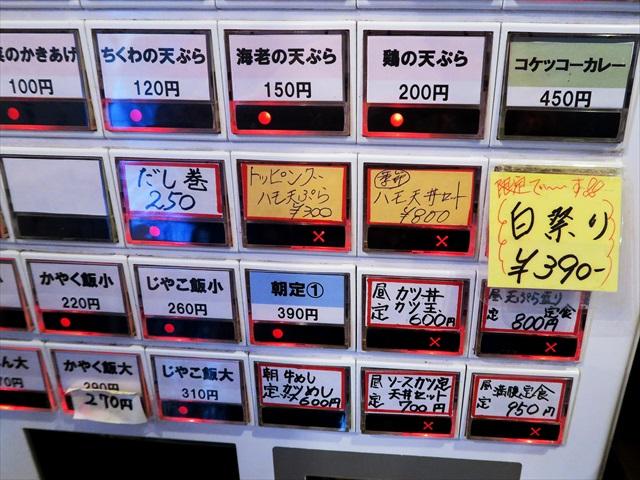 160426-うどん讃く-0006-S