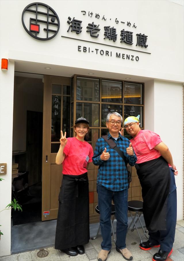 160429-海老鶏麺蔵-0019-S
