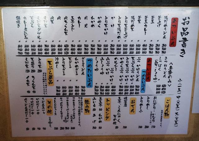 160420-歩-0004-S