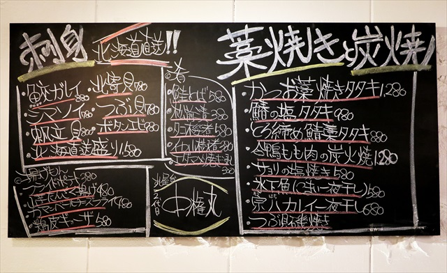 160528-中権丸-0004-S
