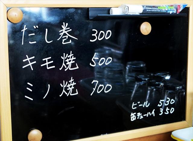 160429-長谷川-0004-S