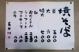 160429-長谷川-0006-S