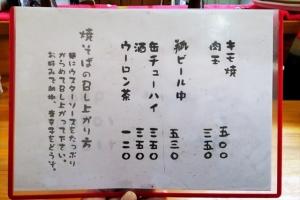 160429-長谷川-0007-S