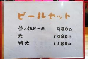 160429-長谷川-0008-S