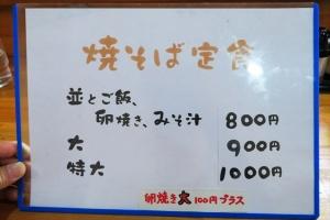 160429-長谷川-0009-S