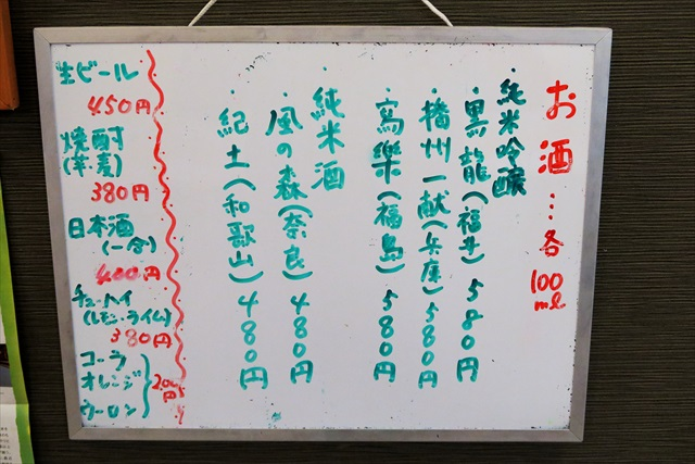 160505-爽月-0006-S