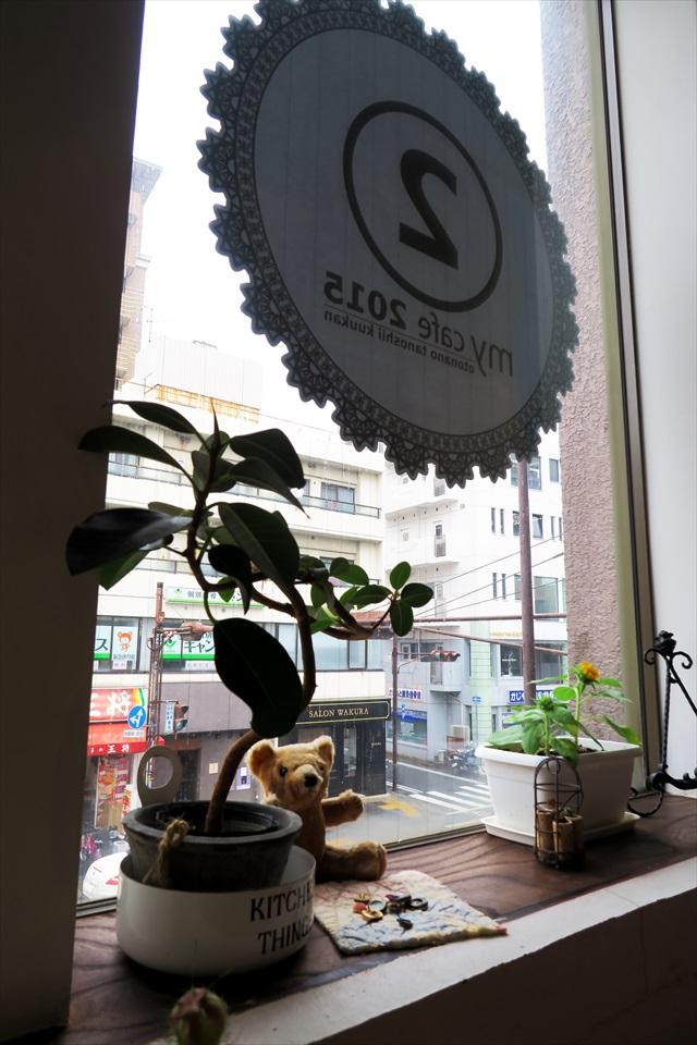160607-My cafe 2015-0004-S