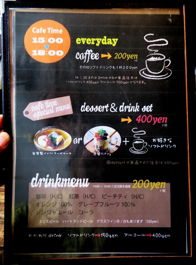 160607-My cafe 2015-0008-S