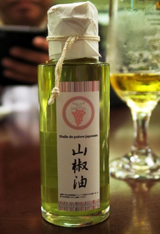 160601-日本ワイン-0009-S