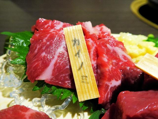 160607-大阪馬焼肉三馬力-0012-S