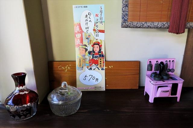 160519-めん処むく-0009-S
