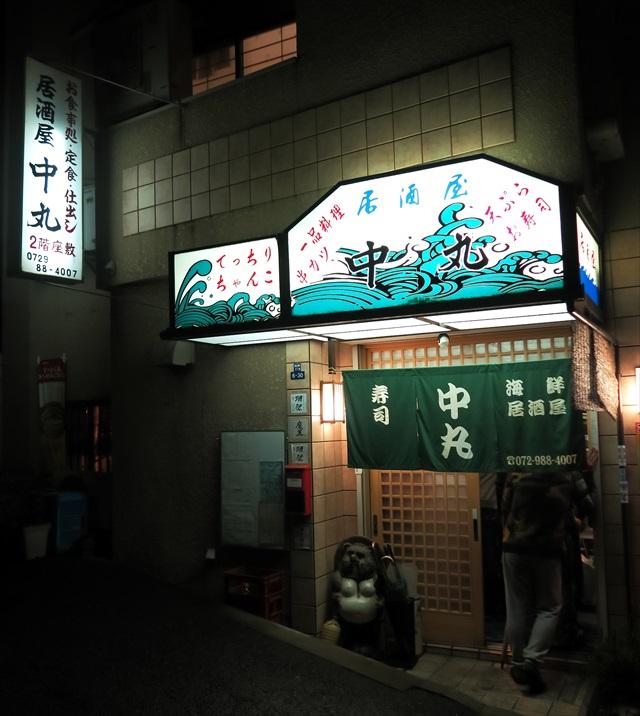 160510-中丸-0002-S