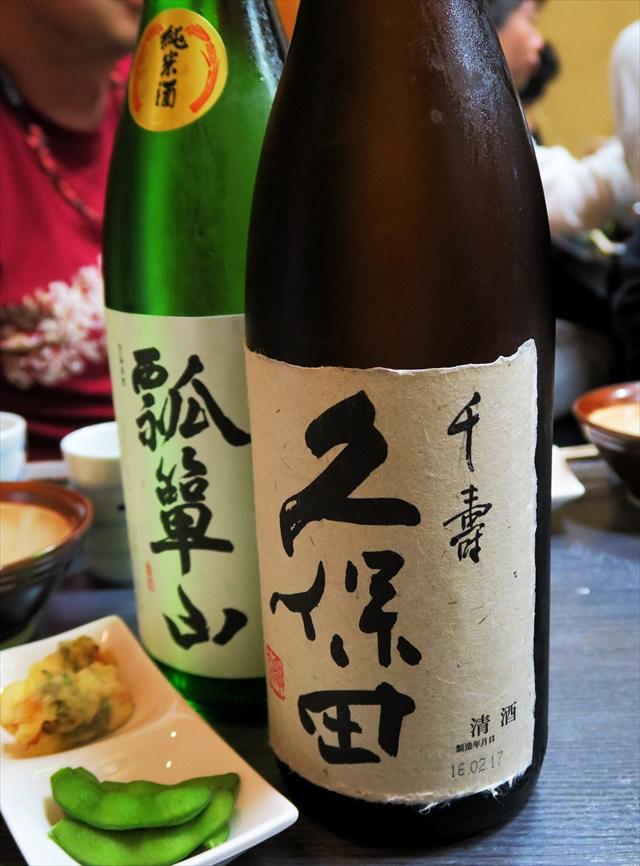 160510-中丸-0011-S