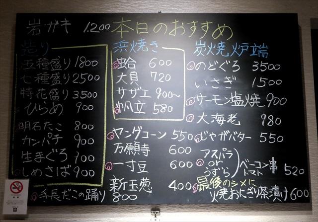160608-北野坂舷-0007-S