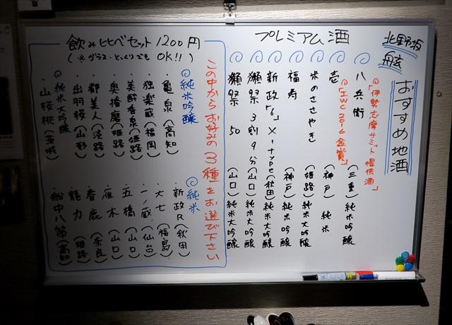 160608-北野坂舷-0008-S