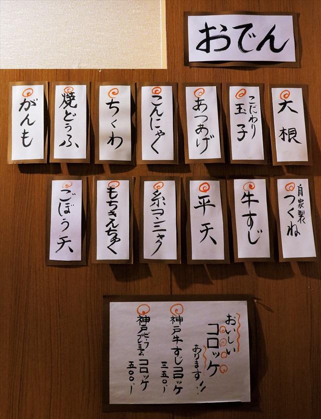 160608-北野坂舷-0011-S