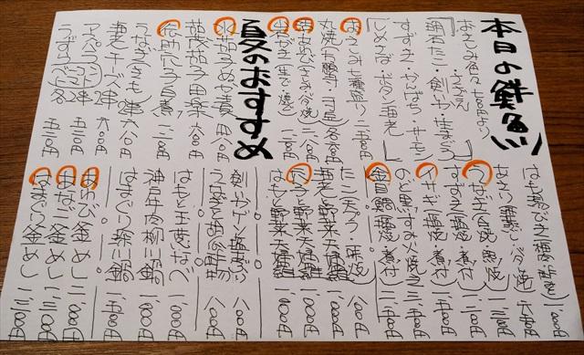 160608-北野坂舷-0012-S