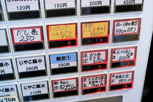 160524-うどん讃く白祭り-0008-S