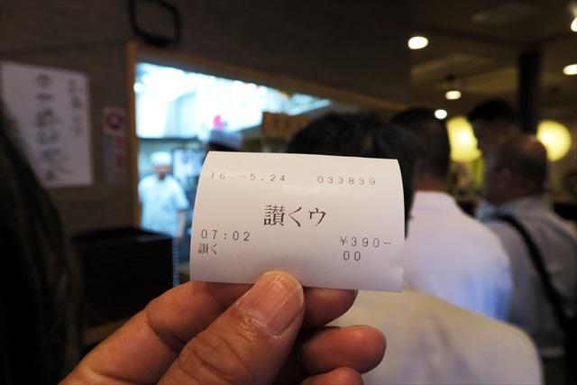 160524-うどん讃く白祭り-0009-S