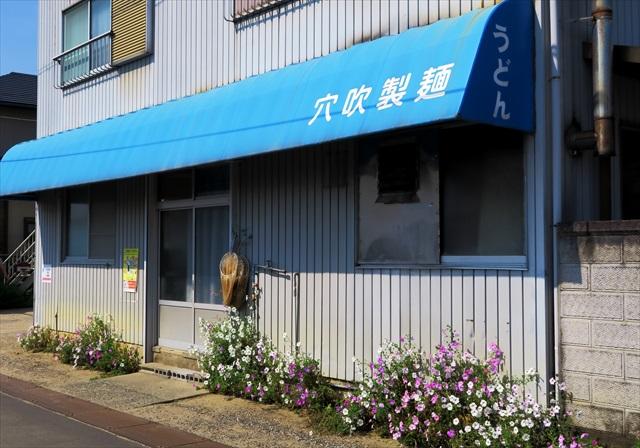 160521-穴吹製麺-0024-S
