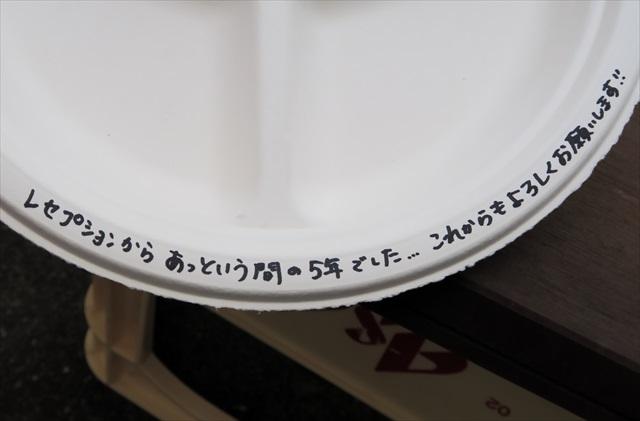160529-悠々-0004-S