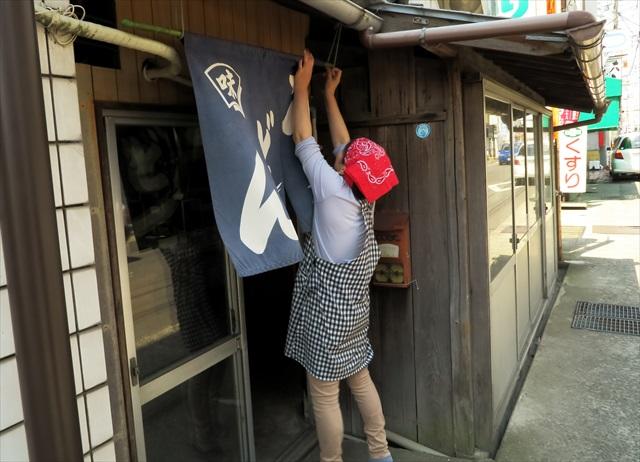 160521-宮武製麺所-0006-S