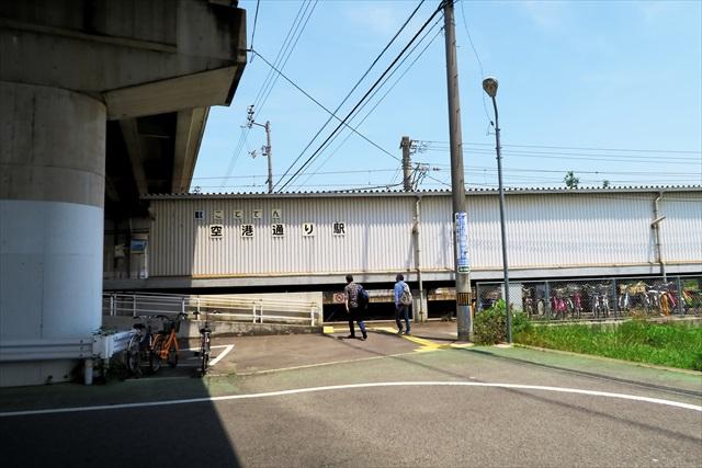 160521-橋本農機-0015-S