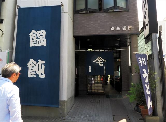 160521-森製麺所-99-0002-S