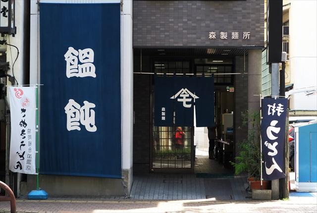 160521-森製麺所-0009-S