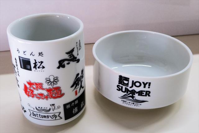 160602-担々麺信玄-0002-S
