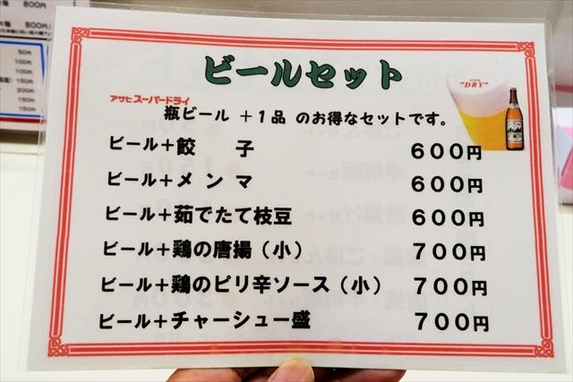 160602-担々麺信玄-0014-S