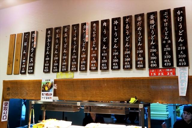 160605-讃州製麺-0006-S