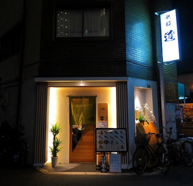 160611-鉄板道-0019-S