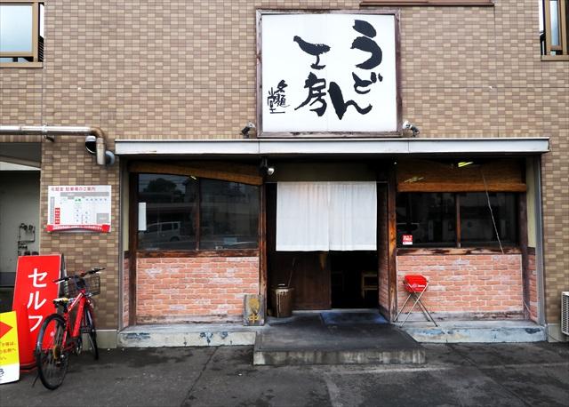 160605-名麺堂-0002-T