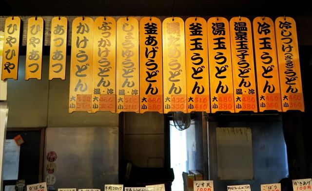 160605-名麺堂-0007-T