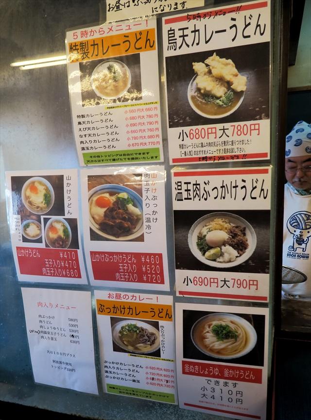 160605-名麺堂-0008-T
