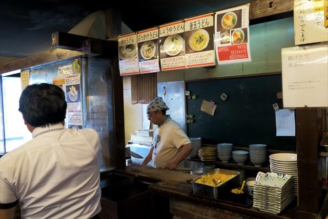 160605-名麺堂-0010-T