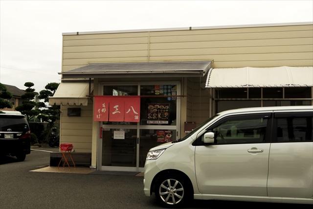 160605-名麺堂-0014-T