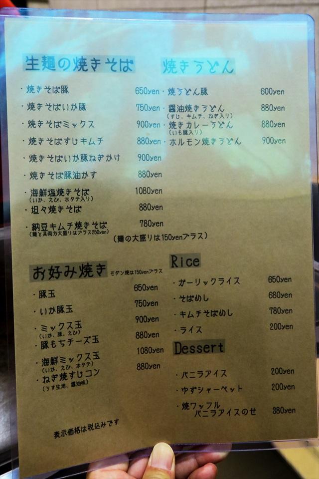 160611-健心-0007-T