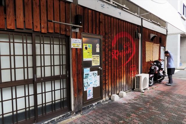 160613-麺くいやまちゃん-0002-T