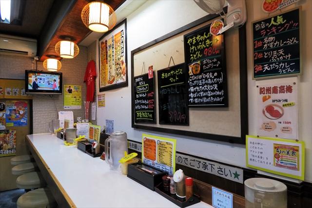 160613-麺くいやまちゃん-0006-T
