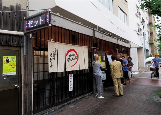 160613-麺くいやまちゃん-0016-T