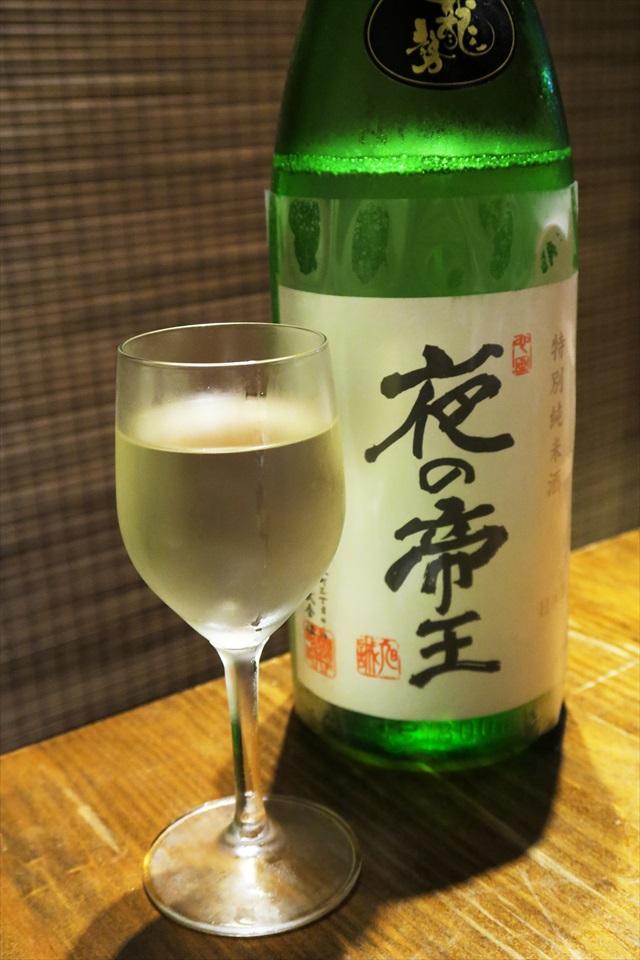 160804-大衆魚酒場こばやし-0015-T